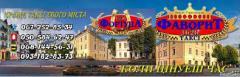 """Логотип - Таксі """"Фортуна"""" 15-56, """"Фаворит"""" 16-26, пасажирські та вантажні перевезення Івано-Франківськ"""
