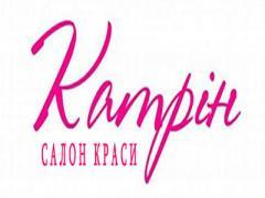 Логотип - Салон краси КАТРІН, Івано-Франківськ
