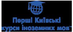Перші Київські курси іноземних мов, Івано-Франківськ