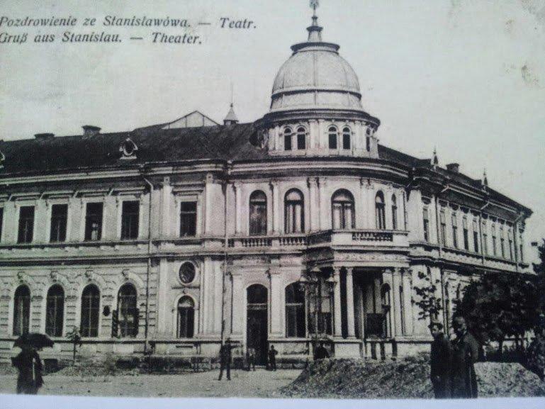Історія театру, фото-1