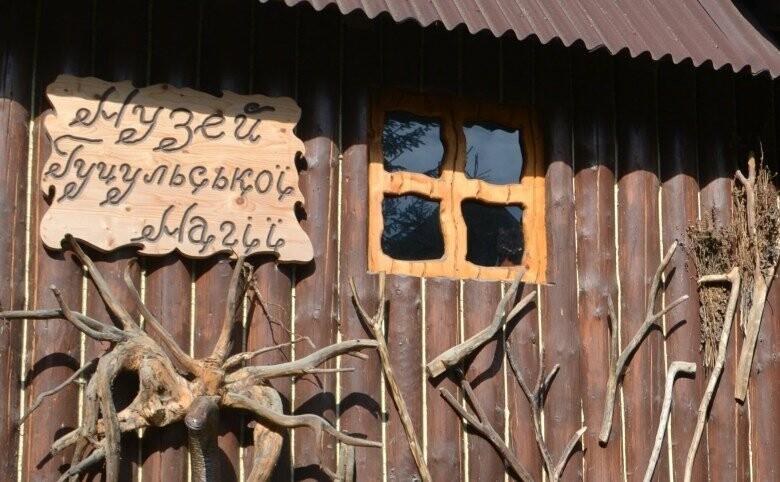 Музей Гуцульської магії у Верховині - один з найнезвичайніших музеїв України   Новини