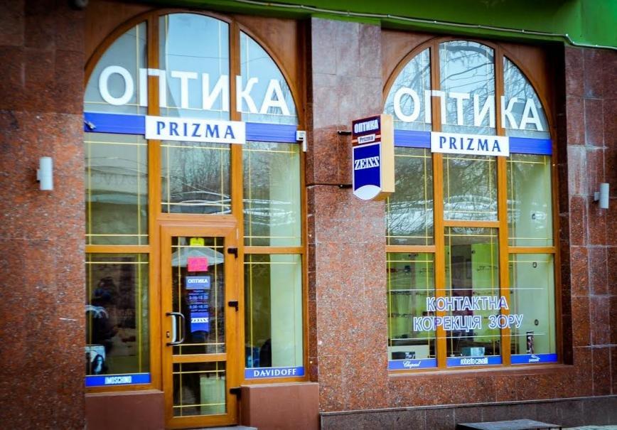 Здоров'я Ваших очей: де в Івано-Франківську можна придбати якісні та стильні окуляри, фото-13