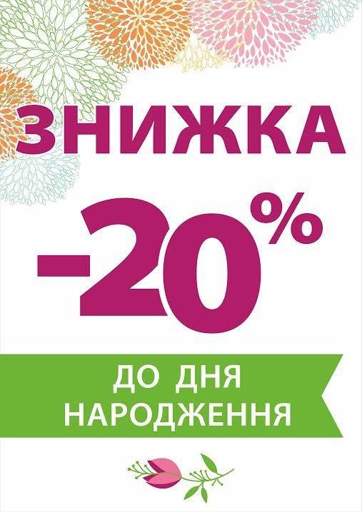 Здоров'я Ваших очей: де в Івано-Франківську можна придбати якісні та стильні окуляри, фото-24