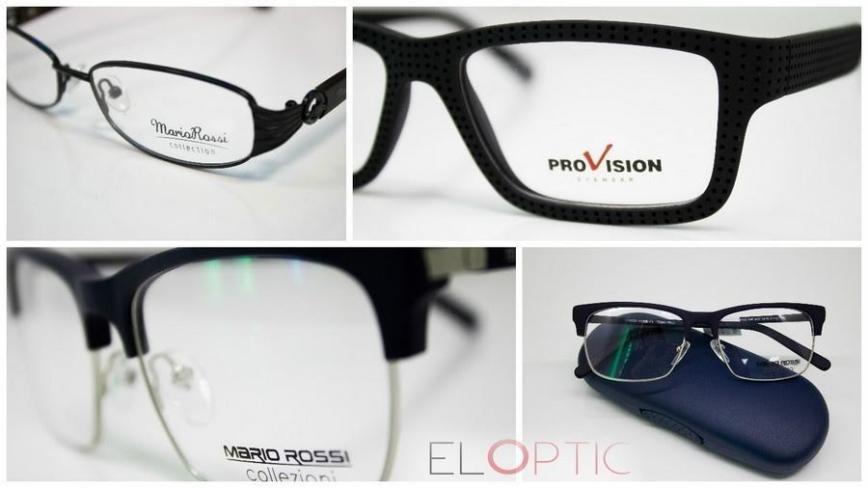 В цій оптиці Ви можете знайти оправи та сонцезахисні окуляри за найнижчими  цінами та отримати гарантію ... 992f103a555e5