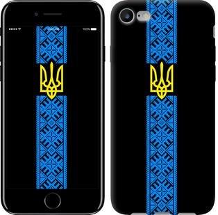Бізнес по-українськи: захисні аксесуари європейського рівня, фото-1
