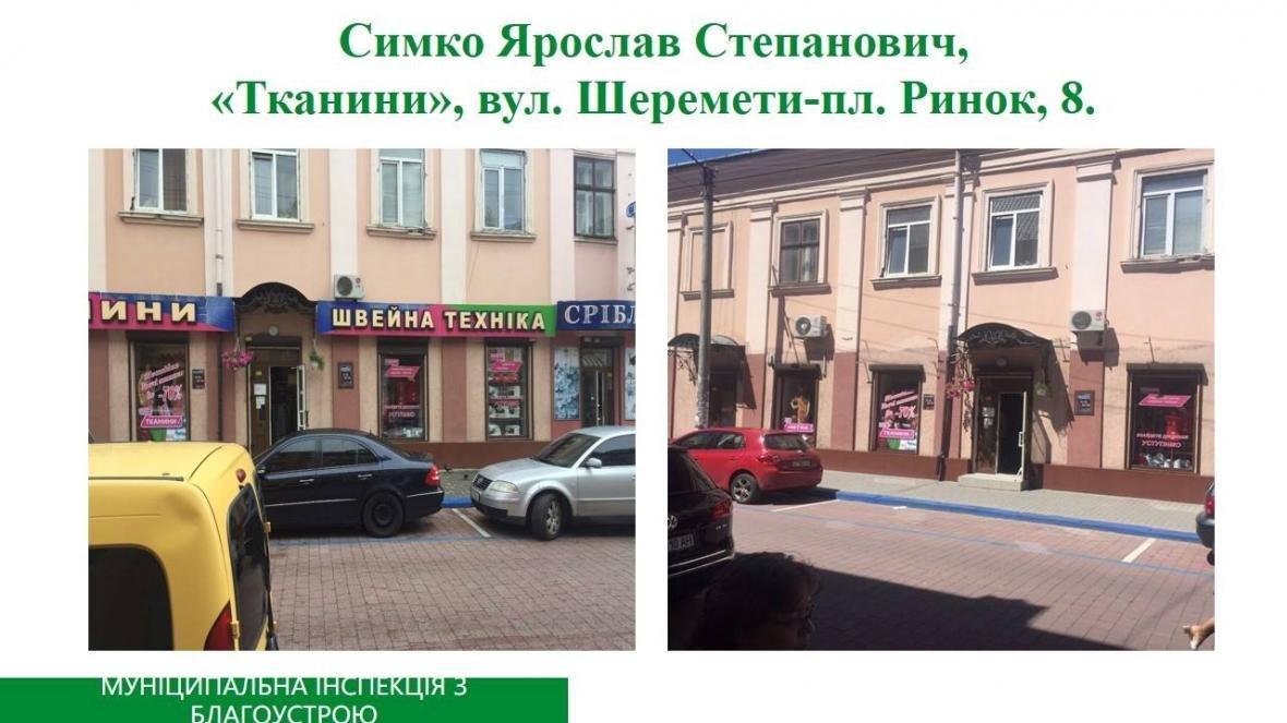 Міська влада відзначила магазини, які змінили вивіски. ФОТО, фото-3