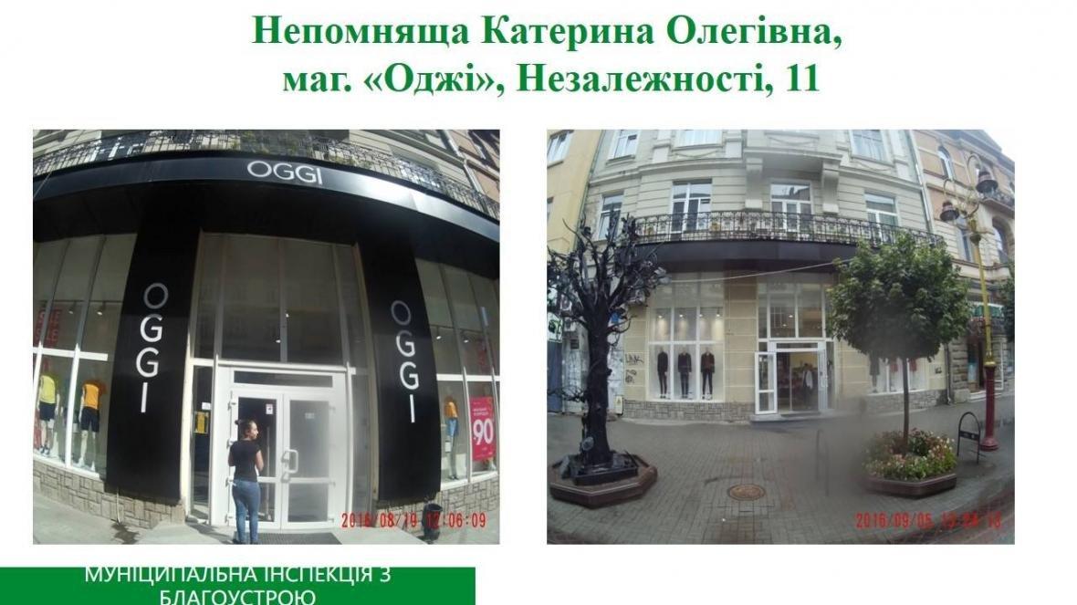Міська влада відзначила магазини, які змінили вивіски. ФОТО, фото-4