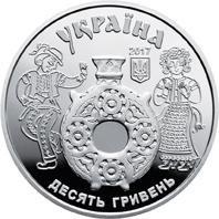 Прикарпатське мистецтво прикрасило колекційні монети. ФОТО, фото-2