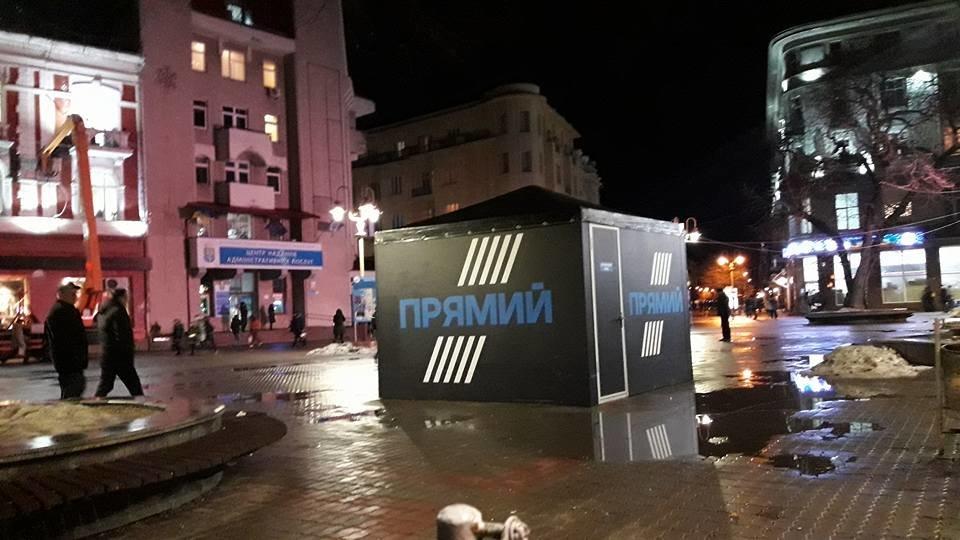 «Чорний куб» на стометрівці у Франківську. ФОТО, фото-1