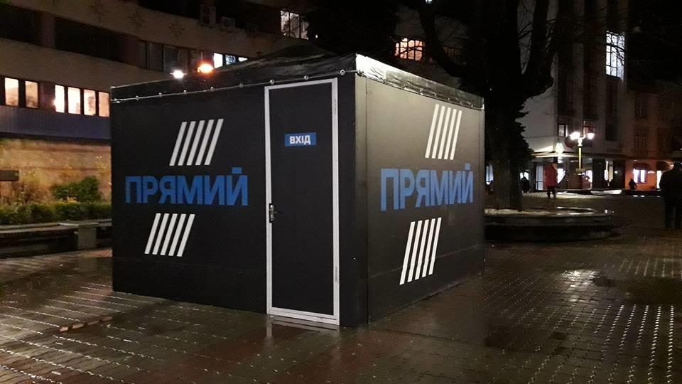«Чорний куб» на стометрівці у Франківську. ФОТО, фото-2