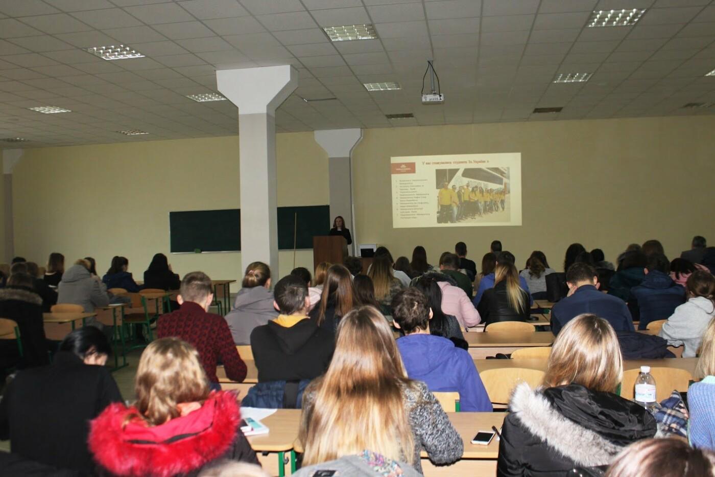 Франківські студенти пройдуть практику в Туреччині, Греції  та на Кіпрі, фото-1