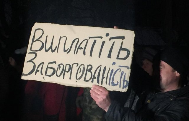 На Закарпатті бюджетники блокували трасу Київ-Чоп. ФОТО, ВІДЕО, фото-6