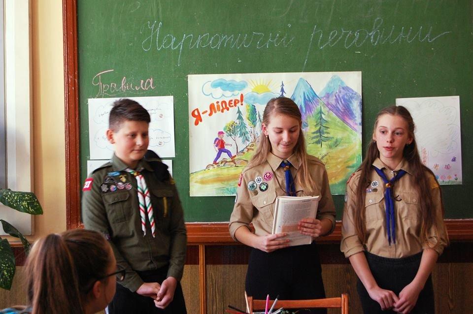 Пластуни франківської школи №16 розказали одноліткам про шкідливість наркотиків. ФОТО, фото-1