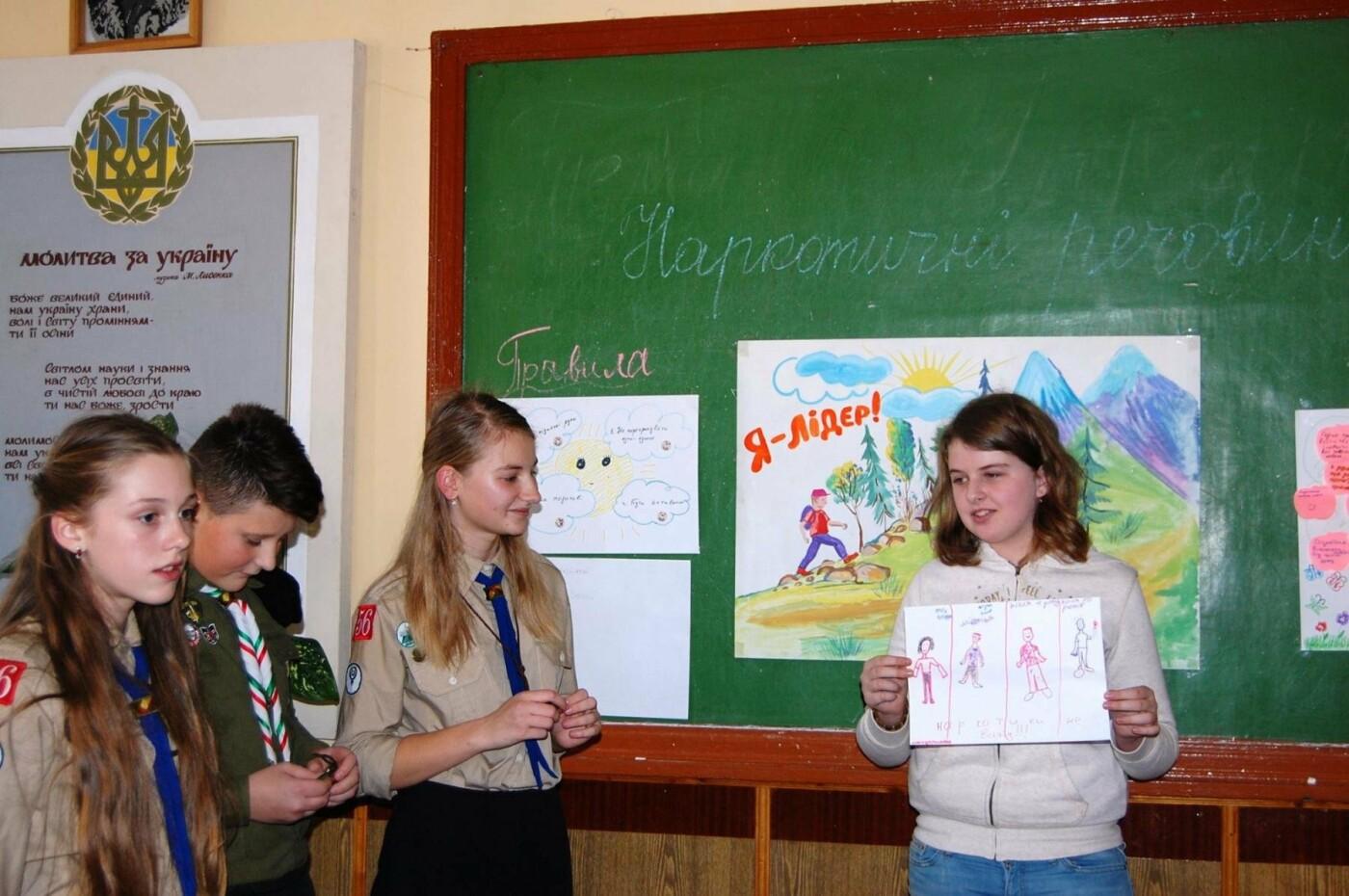 Пластуни франківської школи №16 розказали одноліткам про шкідливість наркотиків. ФОТО, фото-7