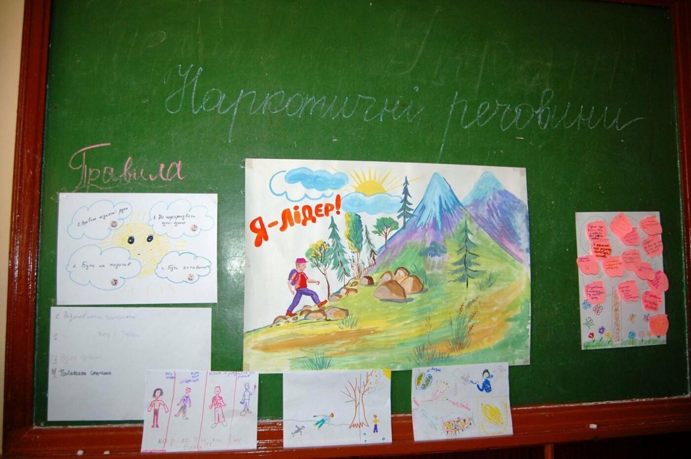 Пластуни франківської школи №16 розказали одноліткам про шкідливість наркотиків. ФОТО, фото-4