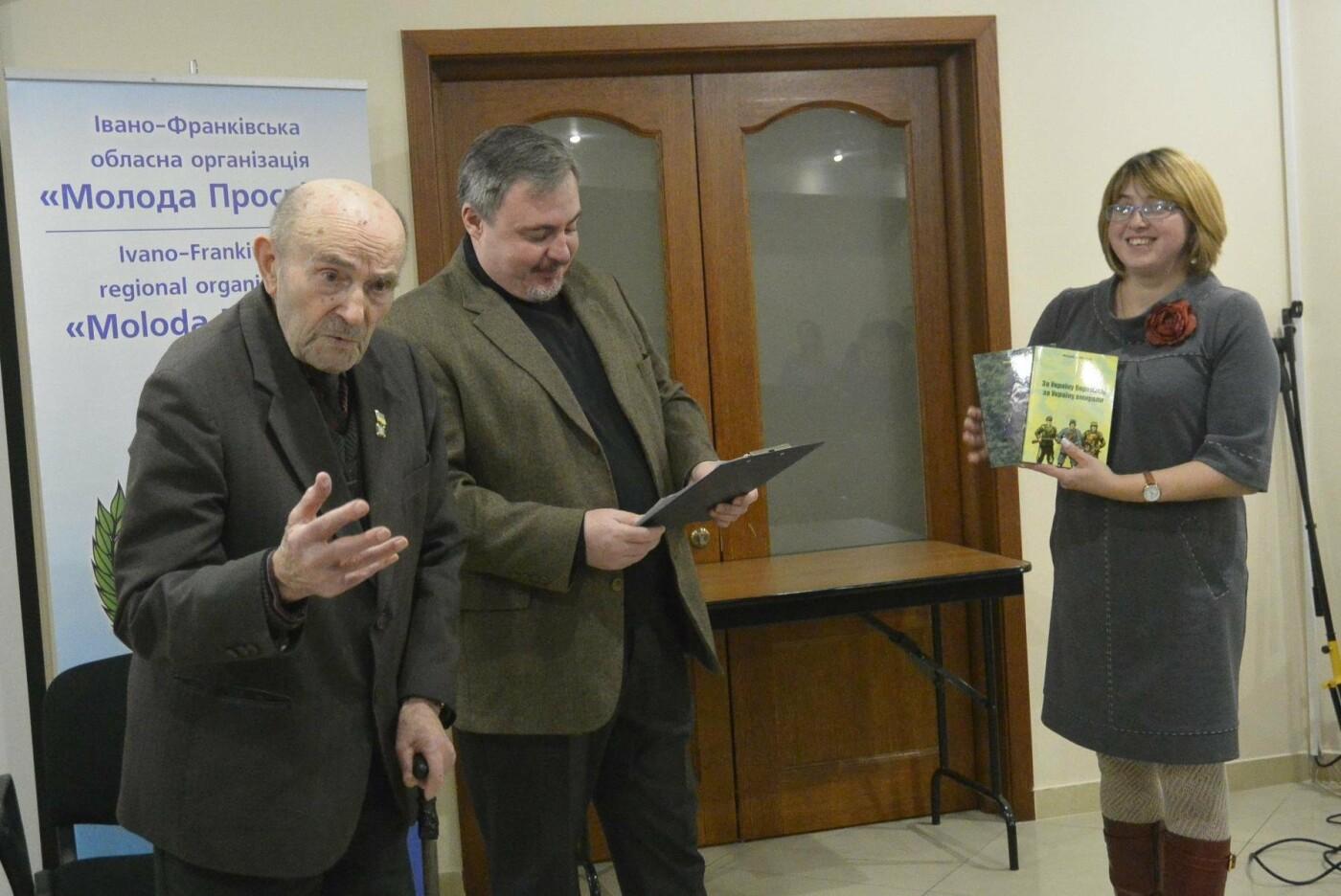 У Франківську думали, як примирити людей після завершення конфлікту на Донбасі. ФОТО, фото-3