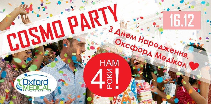 Тільки 16 грудня! «СOSMO PARTY» в «Оксфорд Медікал»., фото-1