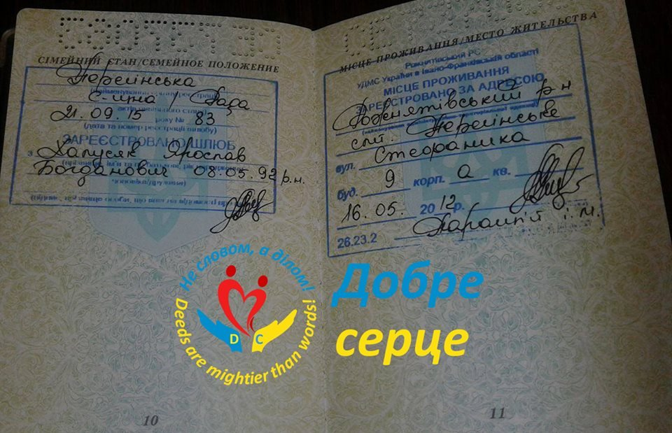 Термінова допомога потрібна маленькому Дмитрику Халусяку. ФОТО. ВІДЕО, фото-7