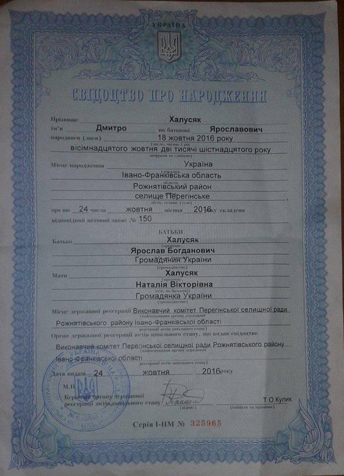 Термінова допомога потрібна маленькому Дмитрику Халусяку. ФОТО. ВІДЕО, фото-2