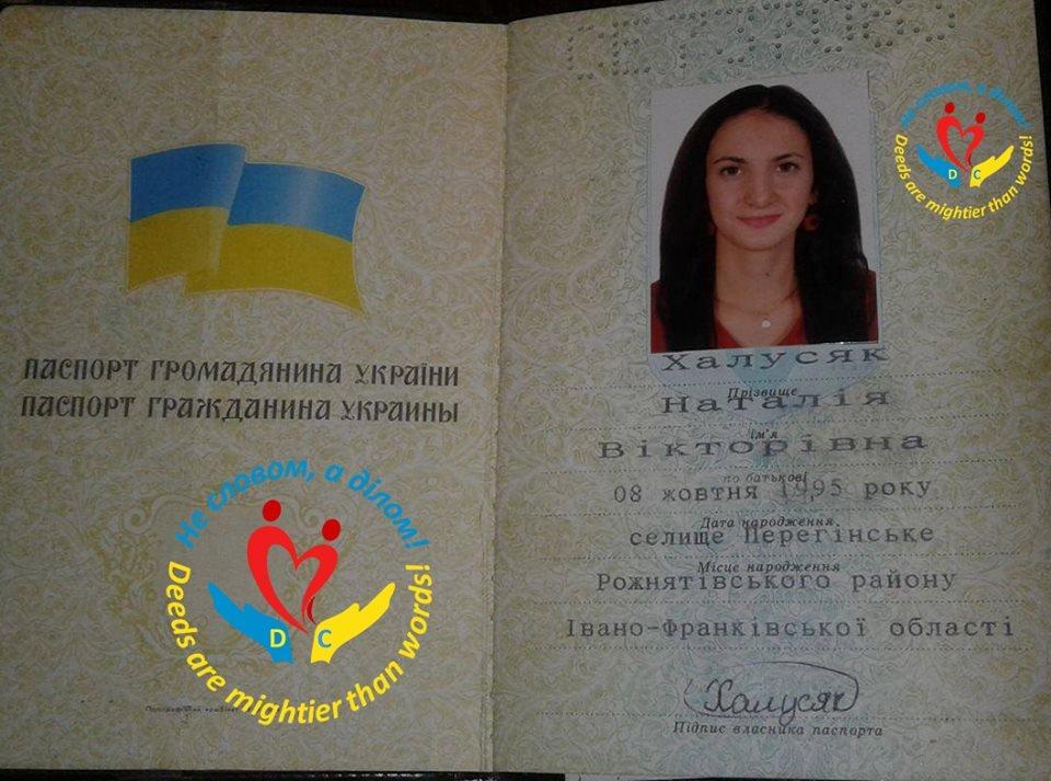 Термінова допомога потрібна маленькому Дмитрику Халусяку. ФОТО. ВІДЕО, фото-4