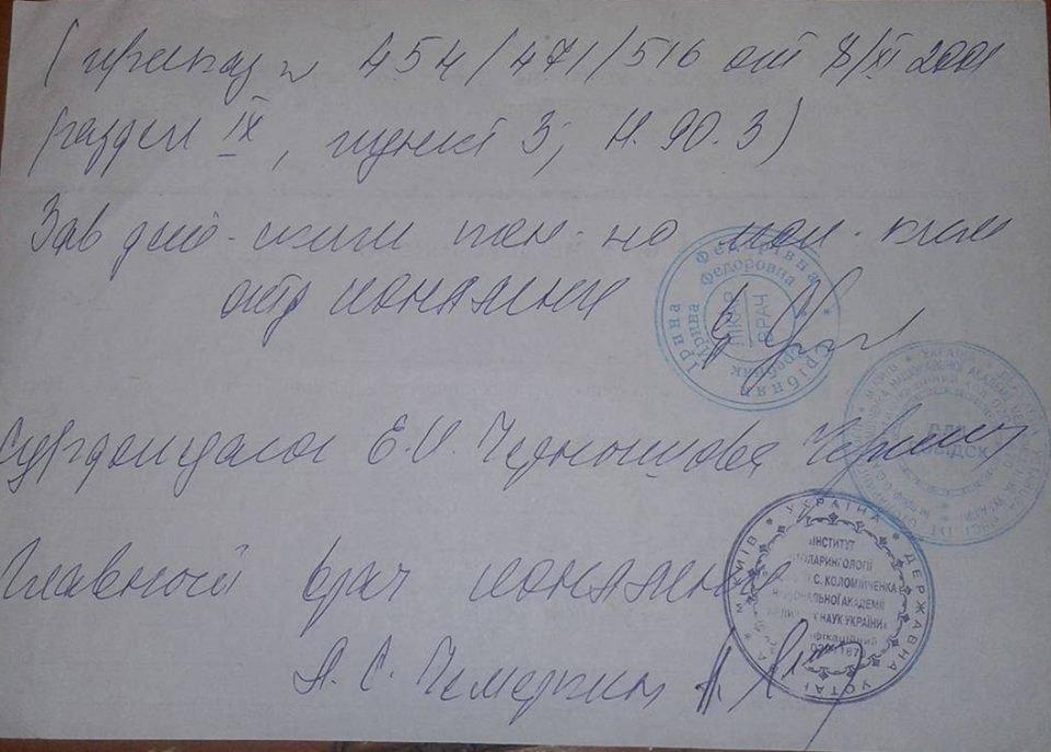 Термінова допомога потрібна маленькому Дмитрику Халусяку. ФОТО. ВІДЕО, фото-5