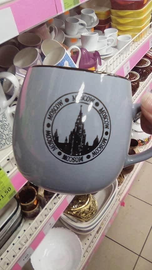 В серці Карпат продають чашки з Кремлем. ФОТОФАКТ, фото-2