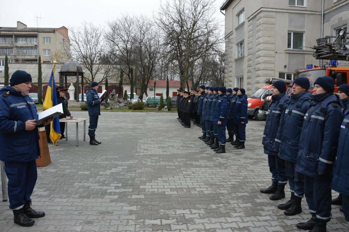 Майбутні спецрятувальники склали присягу на вірність народові України. ФОТО, фото-2