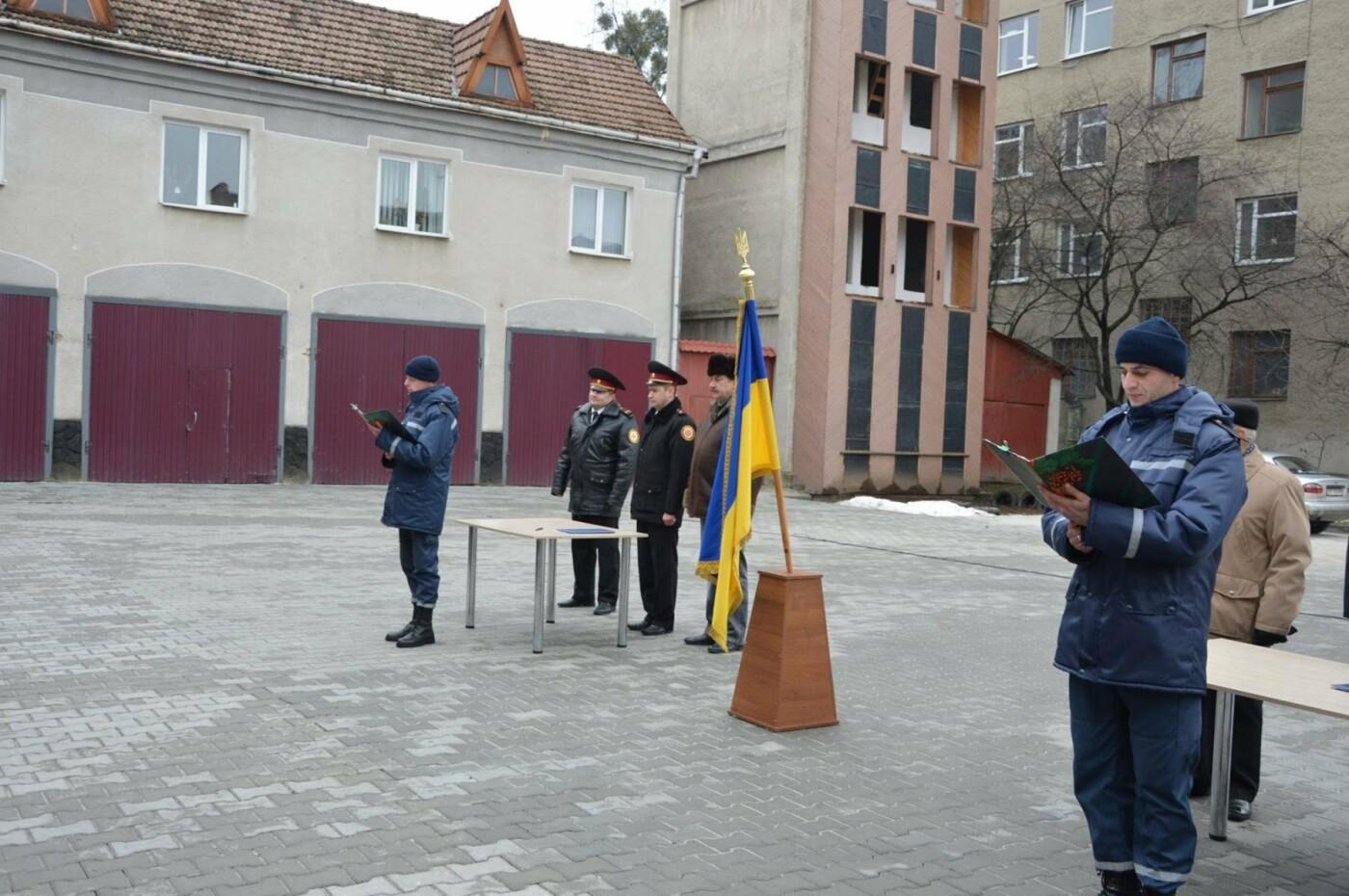Майбутні спецрятувальники склали присягу на вірність народові України. ФОТО, фото-1