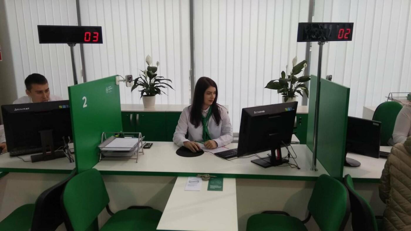 Запрацював Сервісний центр МВС в Івано-Франківську. ФОТО, фото-1