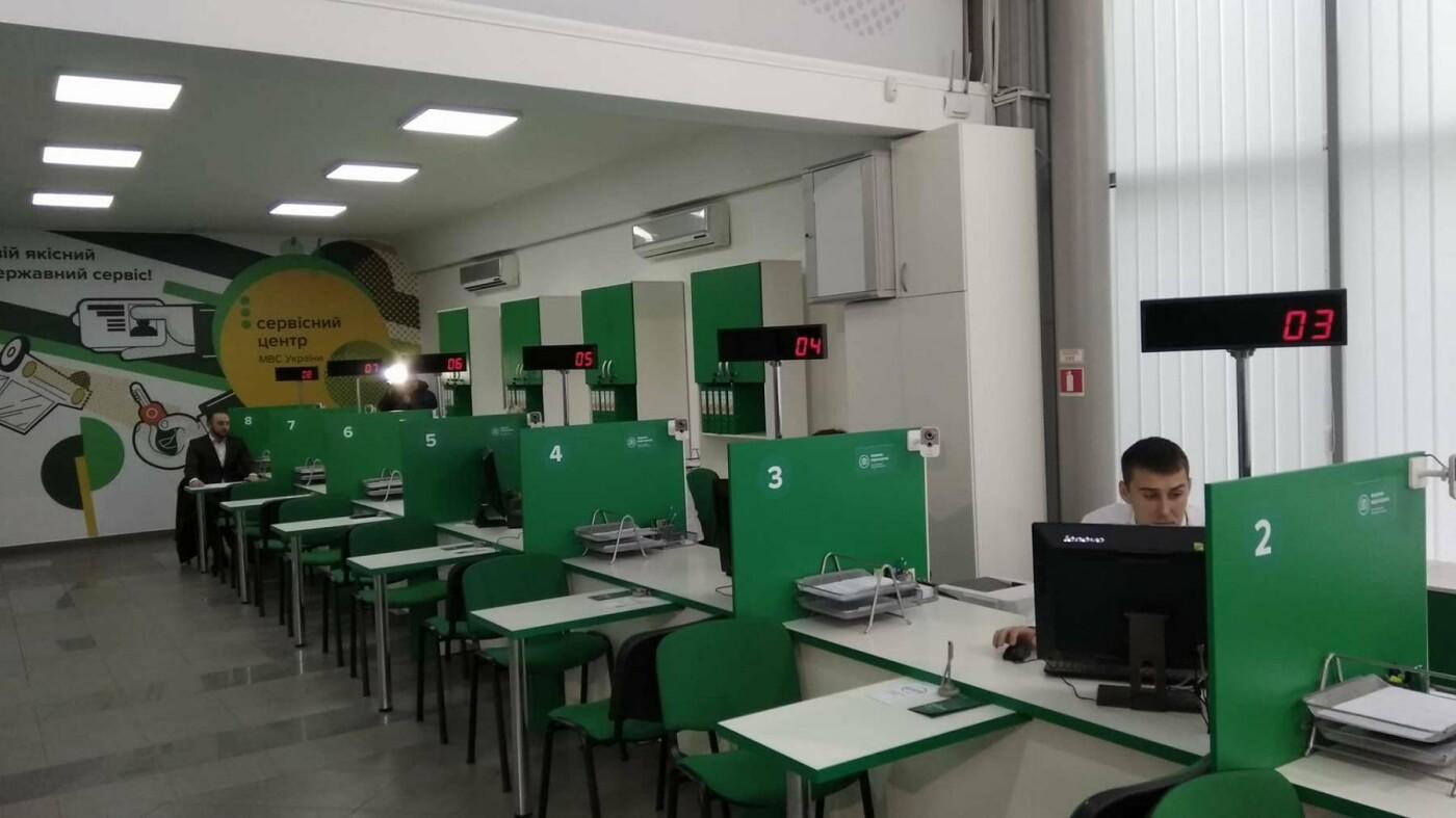 Запрацював Сервісний центр МВС в Івано-Франківську. ФОТО, фото-4