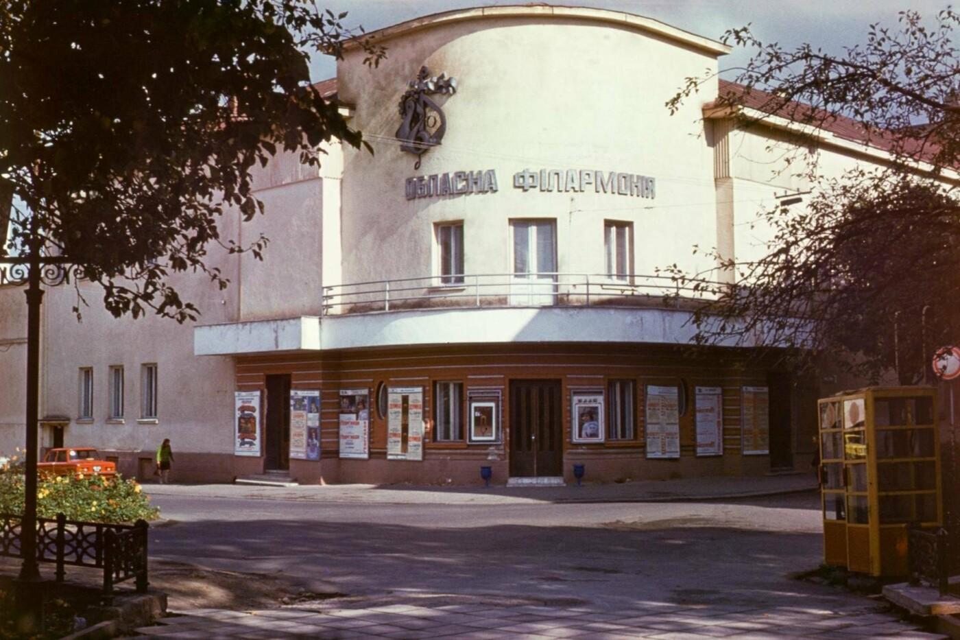 Франківськ 80-х років: вражаючі світлини. ФОТО, фото-2