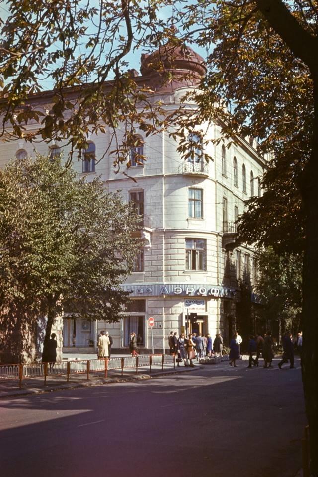 Франківськ 80-х років: вражаючі світлини. ФОТО, фото-1