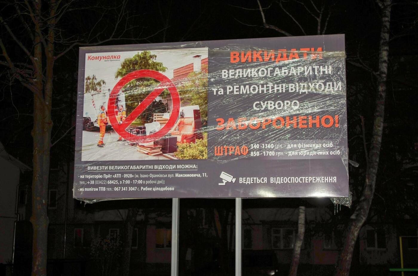 У Франківську – остання «чорна» п'ятниця у році. ФОТО, фото-5