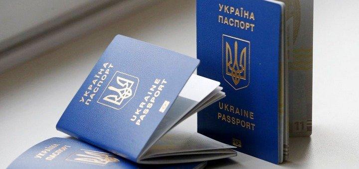 Наступного року друкуватимуть більше бланків біометричних паспортів, фото-1