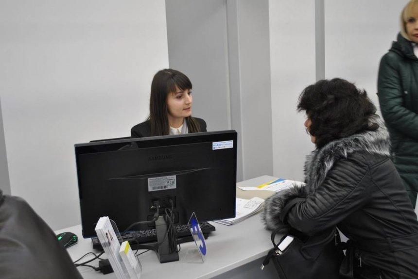 У Старобогородчанській ОТГ відкрили центр надання адміністративних послуг, фото-1