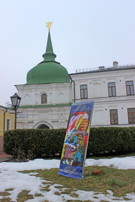 """Картини, створені у Гошеві, продавали у """"Софії Київській"""". ФОТО, фото-1"""