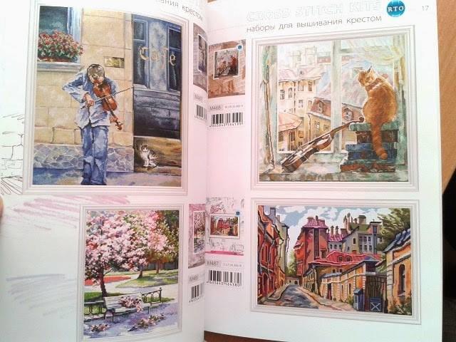 Автора не питалися. На картину франківського художника у Росії розробили схему вишивки. ФОТО, фото-1