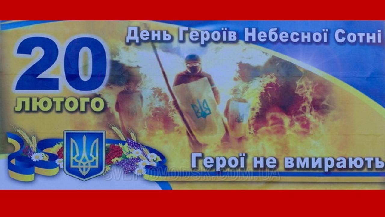 Барикаду спорудять у центрі Франківська: читатимуть поезію Майдану. ПРОГРАМА ЗАХОДІВ. ВІДЕО, фото-1