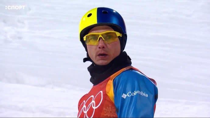 Україна виборола перше золото на Зимових Олімпійських іграх. ФОТО, фото-1