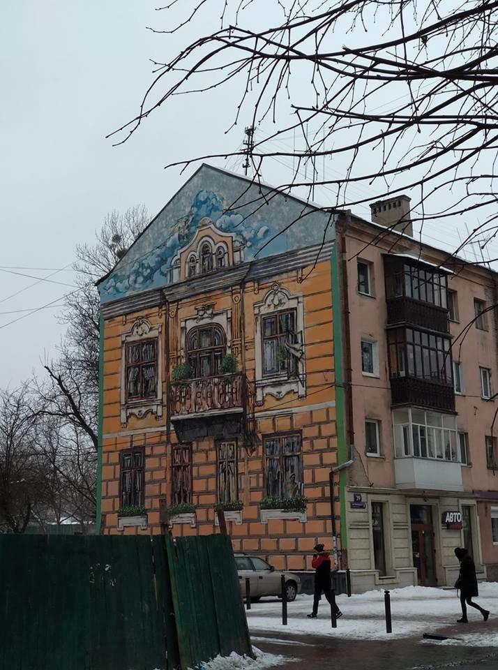 2 в 1: На муралі франківської хрущовки – зруйнована австрійська кам'яниця. ФОТОФАКТ, фото-1