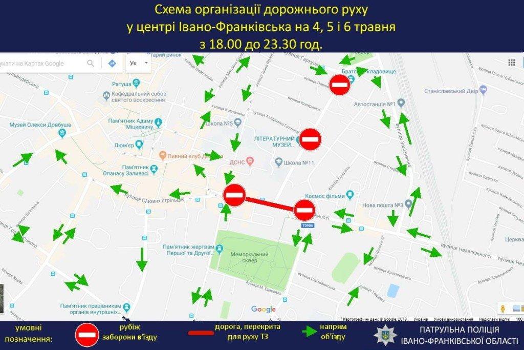 Як об'їхати центр Франківська під час святкувань Дня міста? СХЕМА, фото-2