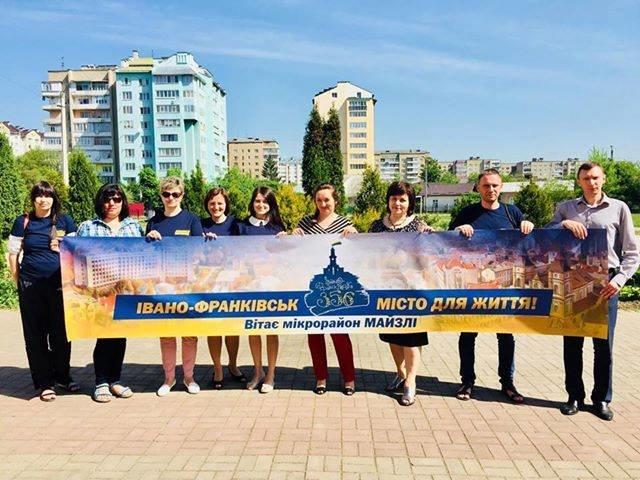 Флешмоб: мікрорайони вітають Франківськ із днем народження. ФОТО, фото-1
