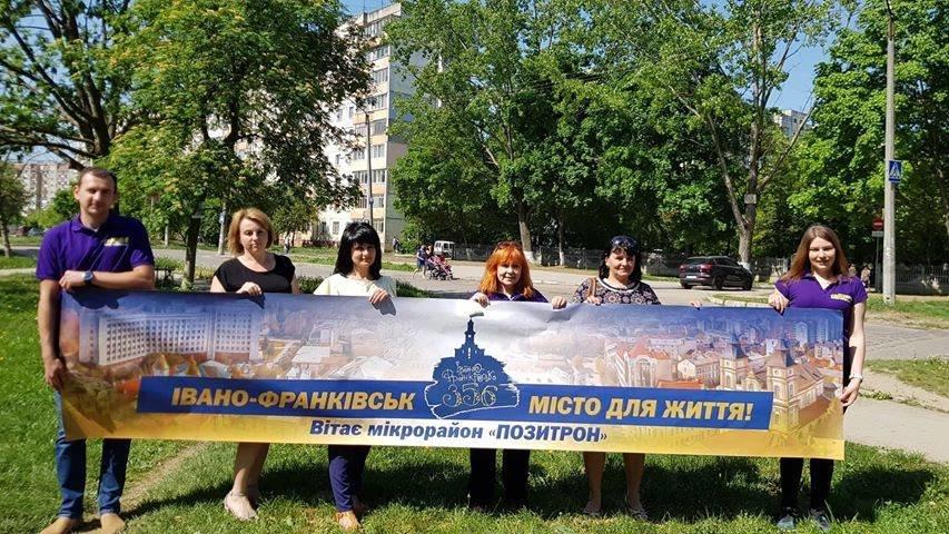 Флешмоб: мікрорайони вітають Франківськ із днем народження. ФОТО, фото-3
