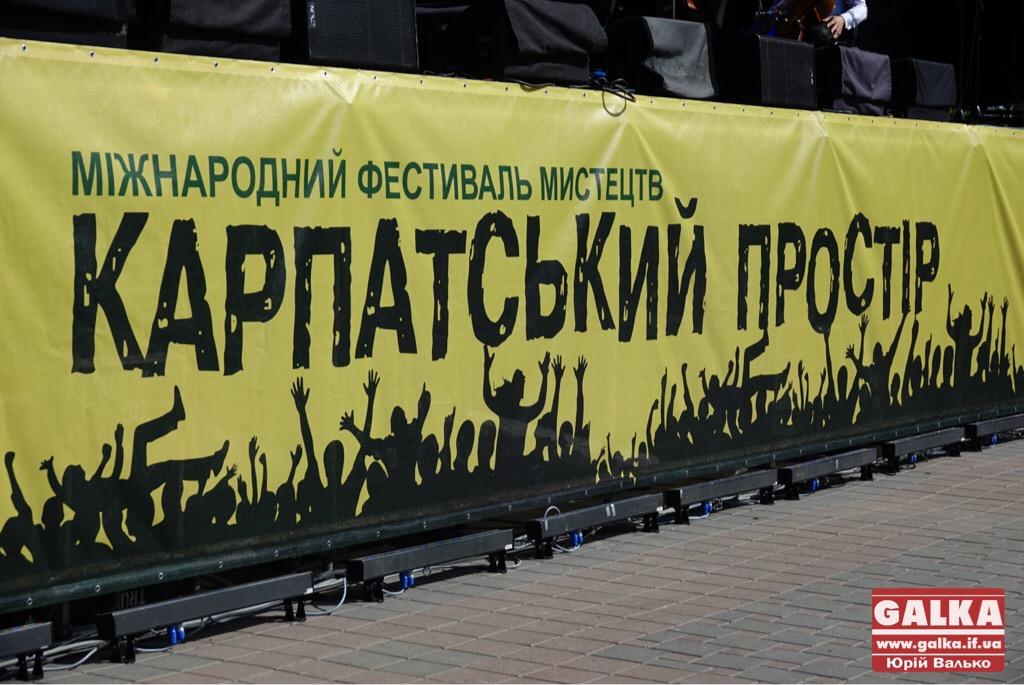 """Франківськ - у """"Карпатському просторі"""". Відкриття фестивалю. ФОТО, фото-8"""