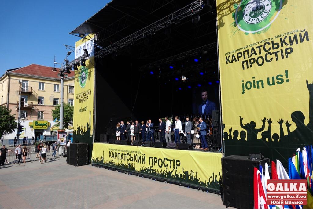 """Франківськ - у """"Карпатському просторі"""". Відкриття фестивалю. ФОТО, фото-9"""