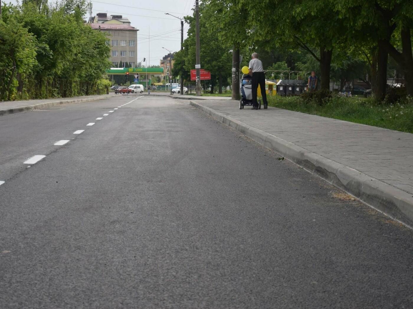 На День міста влада подарувала громаді відремонтовану вулицю. ФОТО, фото-2