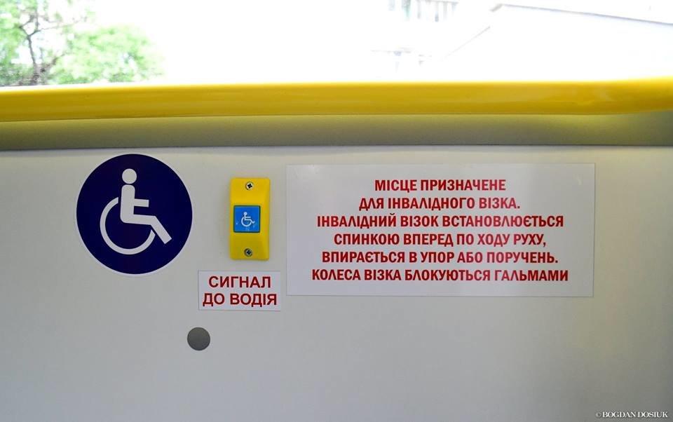 Міський голова Франківська проїхався у комунальному автобусі за 4 гривні. ФОТО, фото-2