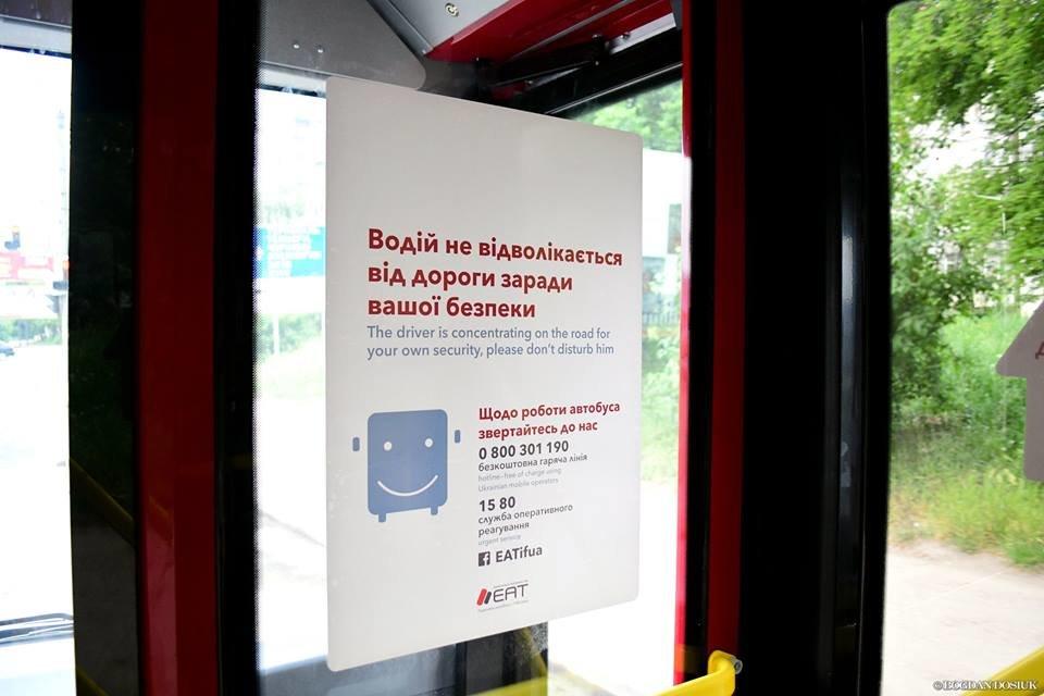 Міський голова Франківська проїхався у комунальному автобусі за 4 гривні. ФОТО, фото-3