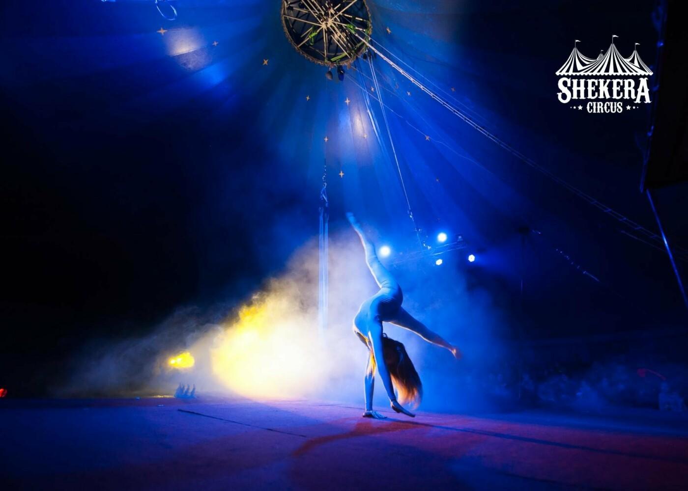 """Найкрутіший Цирк країни """"SHEKERA"""" з новою програмою в Івано-Франківську!, фото-1"""