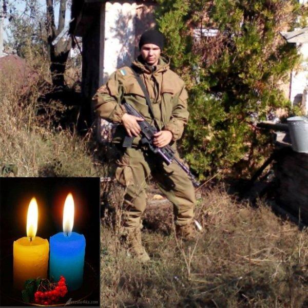 В Операції об'єднаних сил загинув житель Івано-Франківська, фото-1